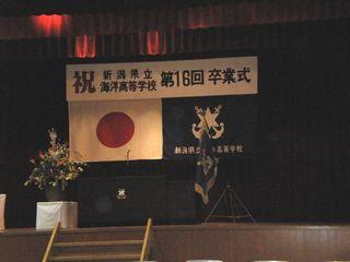 2009-03-04.jpg