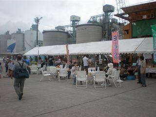 2009-08-5.jpg